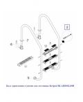 Болт крепления ступени для лестницы Kripsol RLAD0002.00R